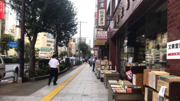 神田书肆街的百年史