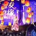 虚实结合歌舞秀!《米奇妙游童话书》在上海迪士尼首演