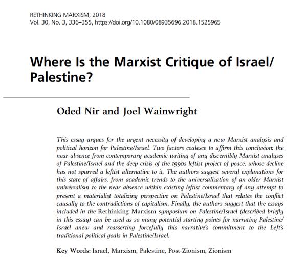 尼厄的论文《对于巴以问题的马克思主义批判在哪里?》