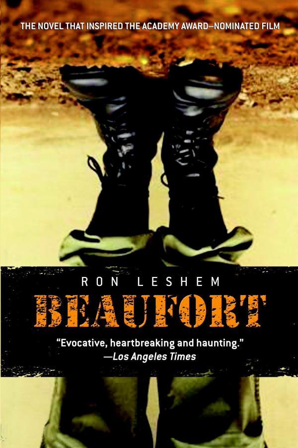 以色列作家荣·勒尚姆的小说《如果有天堂》