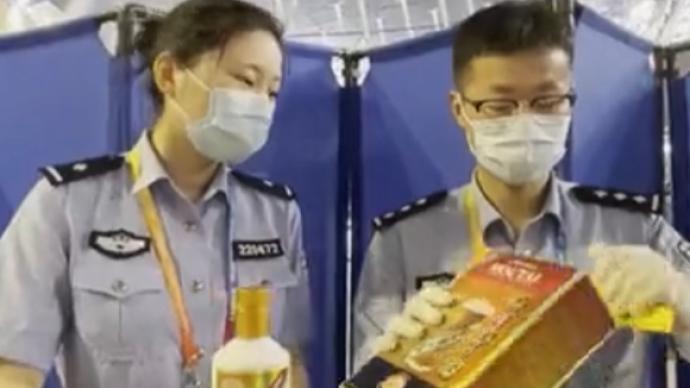 一旅客携带82瓶未申报茅台酒入境被上海海关查获