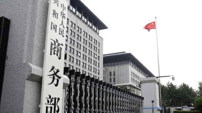 日本不锈钢反倾销,商务部:根据世贸组织争端解决程序处理
