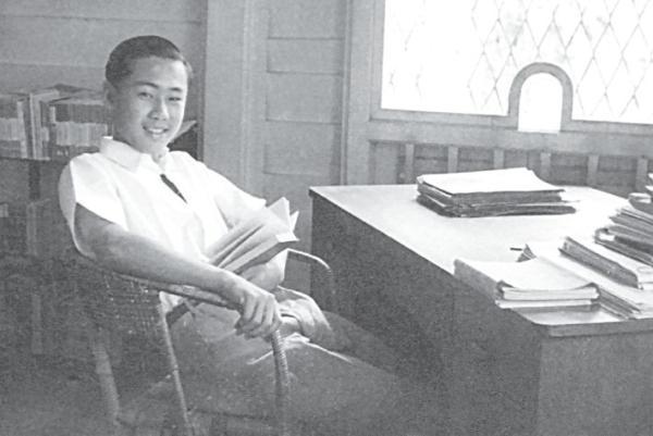 二次世界大战后,王赓武在绿城的家里读书。