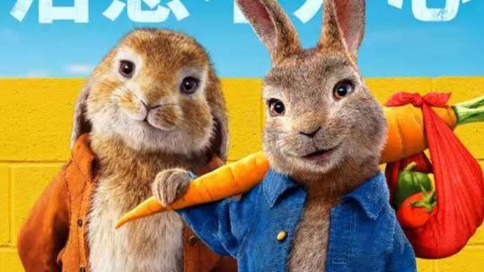 《比得兔2:逃跑计划》:兔兔可爱,不仅是萌
