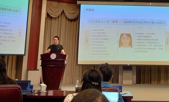 """""""华智冰""""的老师、清华计算机系副主任唐杰教授介绍希望""""华智冰""""具备的9种能力。"""