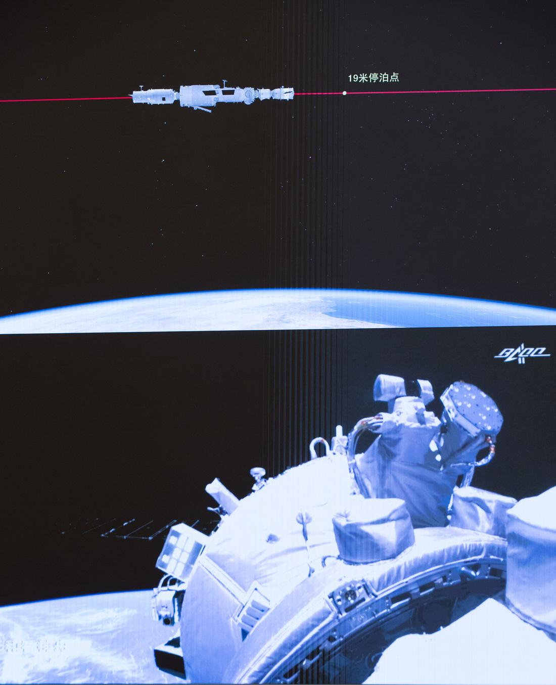 这是6月17日在北京航天飞行控制中心拍摄的神舟十二号载人飞船与天和核心舱自主快速交会对接成功的画面。新华社 图