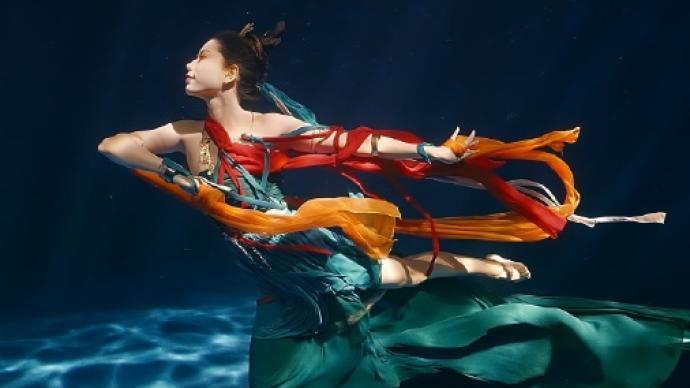 洛神水下飞天舞惊艳网友,节目编导:在水下拍了26个小时