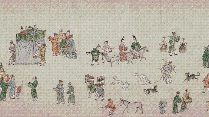 《太平风会图》《杭州四季风俗》线上同展,呈现古代风俗