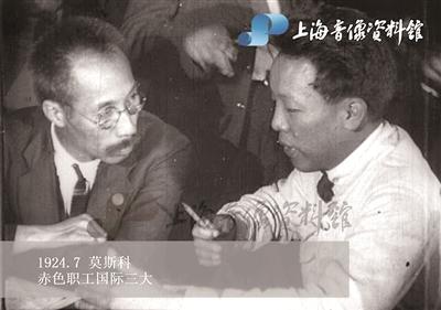 近日,上海音像资料馆首次公开了王荷波(左)、赵世炎(右)烈士珍贵活动影像。这是迄今为止所发现的关于两位烈士仅存的活动影像。(上海音像资料馆供图)