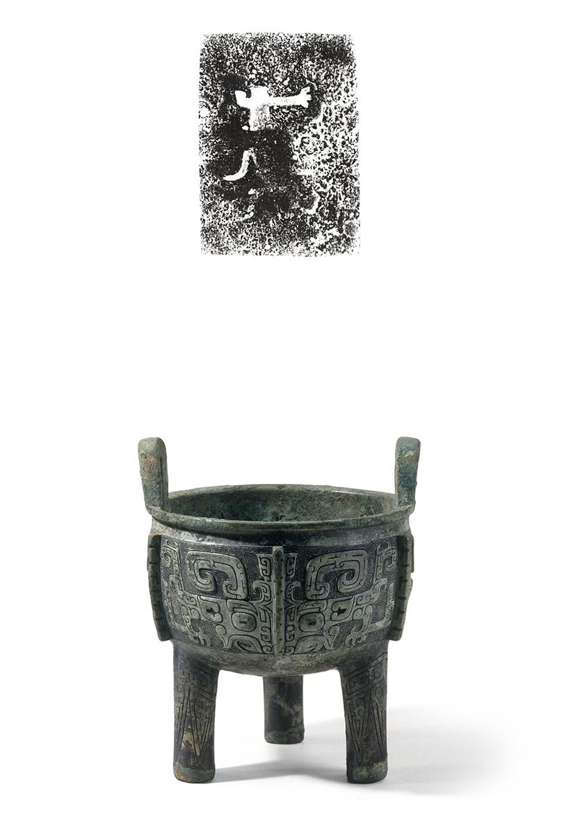 刘鼎 ,商代晚期(公元前13 世纪—前11世纪初) ,高22.9厘米 口径18.4厘米,重 2.54 千克,孙煜峰先生捐赠