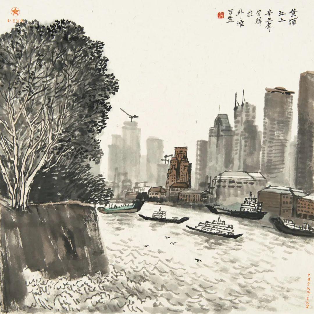 """""""国粹艺韵""""展出呈现60位艺术家笔下北外滩风貌"""