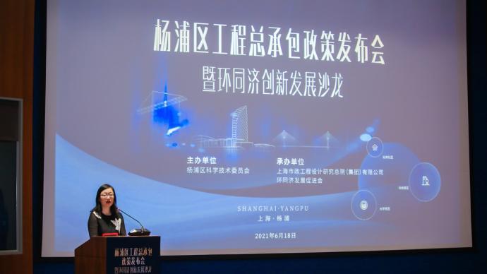 上海这个区域2.6平方公里年产出495亿,还要迈向千亿级