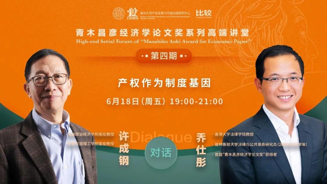 中国人口论文_讲座预告|中国人口发展变动与趋势