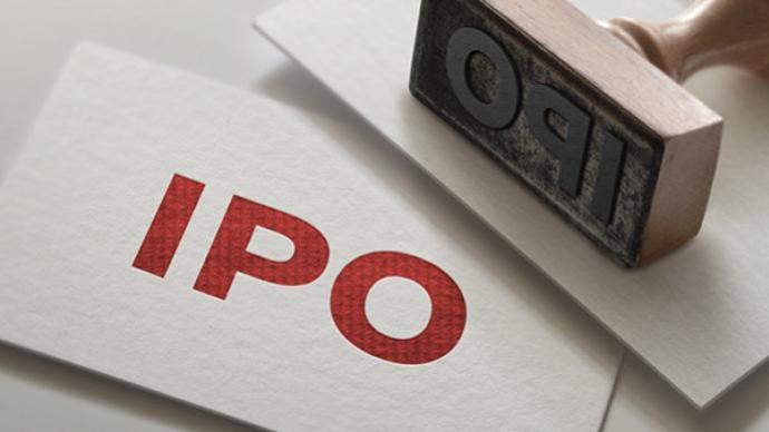 证监会核发2家公司IPO批文,本周12家公司获批文