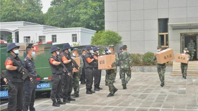 贵州集中销毁毒品2026公斤,去年抓获毒品犯罪嫌疑人四千余名