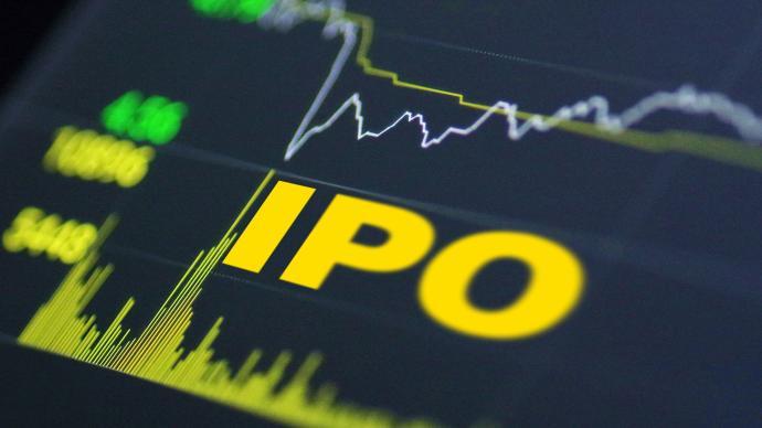 德勤:A股上半年IPO数量同比翻番,发行节奏没有主观收紧