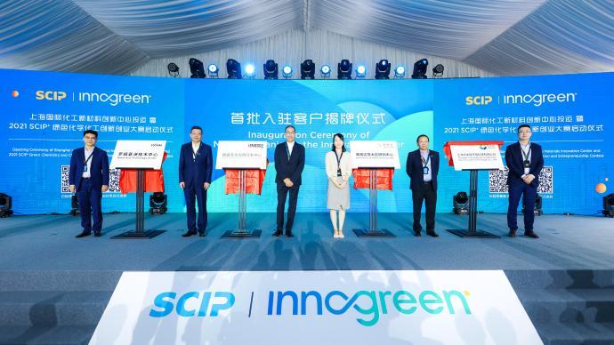 英威达在沪设立亚太区研创中心:中国将成世界最大尼龙消费国