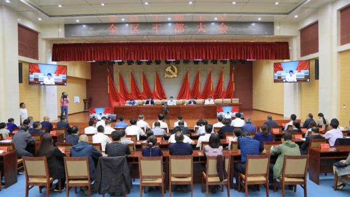 准90后干部邢凯提名为内蒙古白云鄂博矿区政府区长候选人
