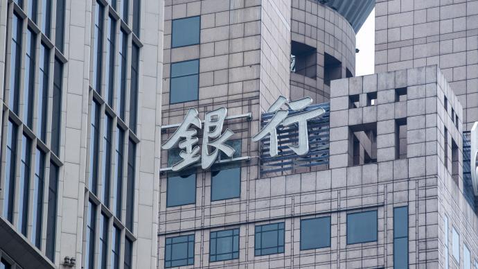 上海农商行获IPO批文,A股排队IPO的农商行还有9家