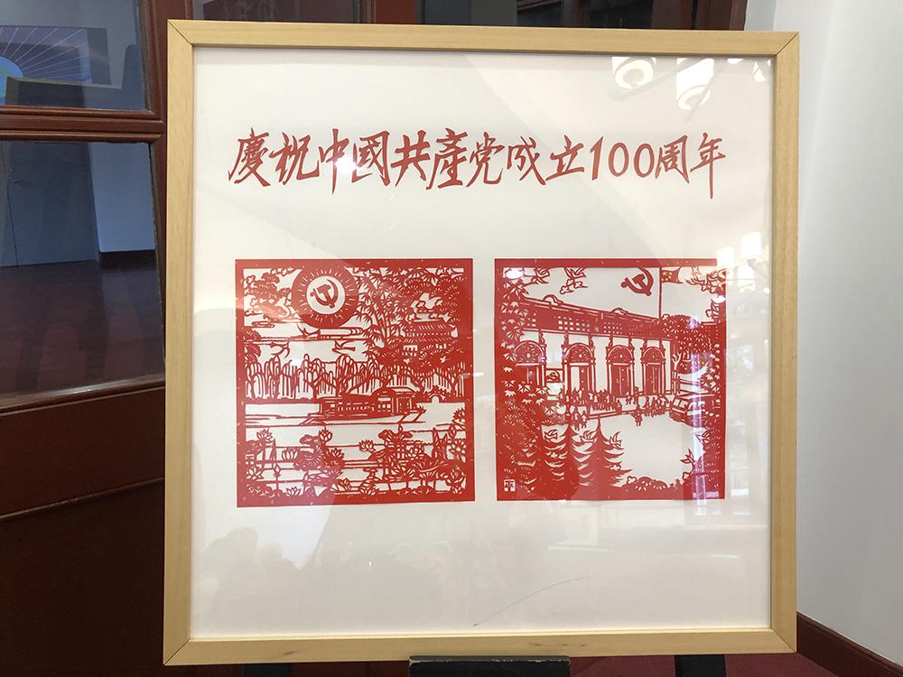 赵子平先生剪纸作品 本文图片均为澎湃新闻记者 邹娟 图