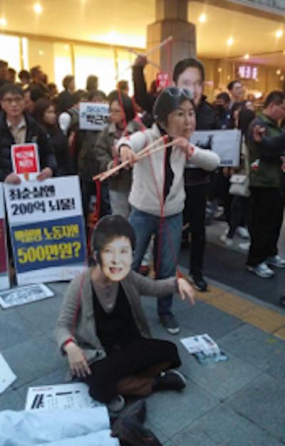 2016年反朴槿惠运动(烛光革命)期间,SHARPs发表《时局宣言文》,控诉朴槿惠与三星财阀勾结。(图片由SHARPs提供)