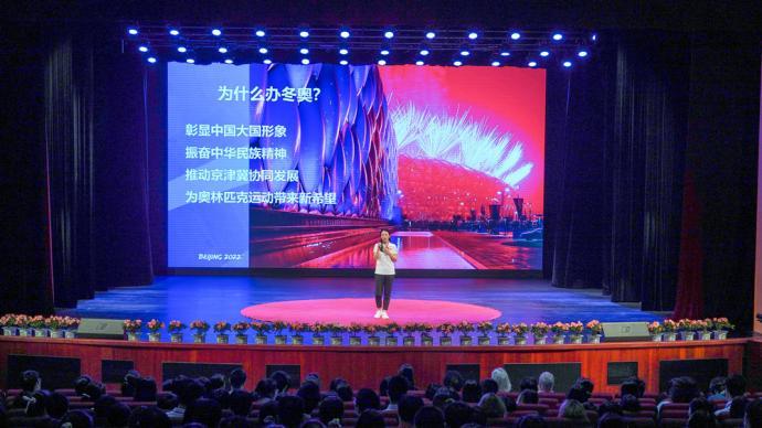 宋庆龄讲坛 奥运冠军杨扬开讲:要勇于面对自己的失败