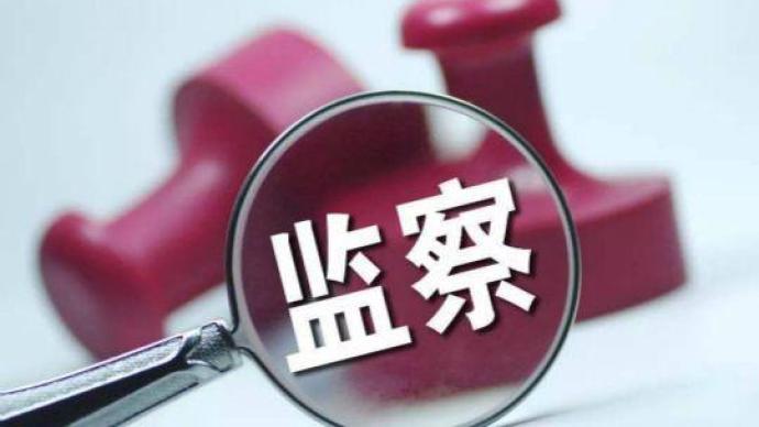 河南省高级人民法院原副巡视员谢红星接受纪律审查和监察调查