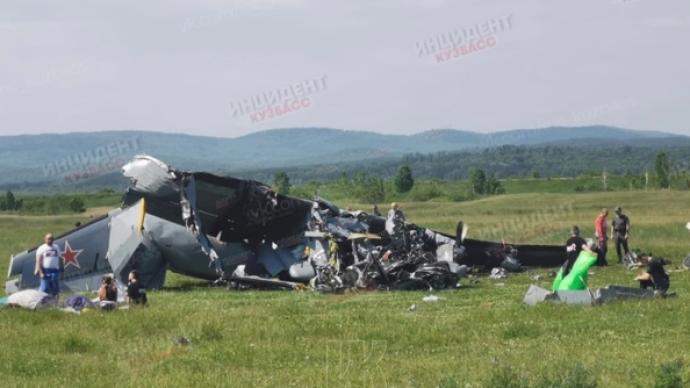 俄罗斯一飞机发生硬着陆,已致7人死亡13人受伤
