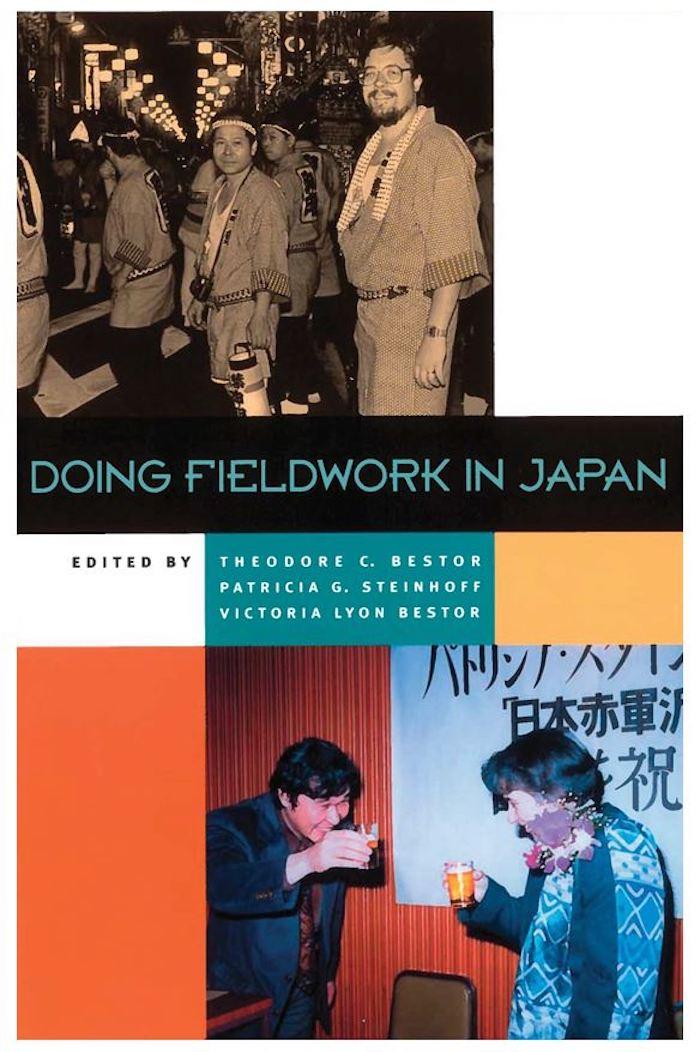 Theodore C. Bestor, Patricia G. Steinhoff, and Victoria Lyon Bestor eds., Doing Fieldwork in Japan, Honolulu: University of Hawaii Press, 2003