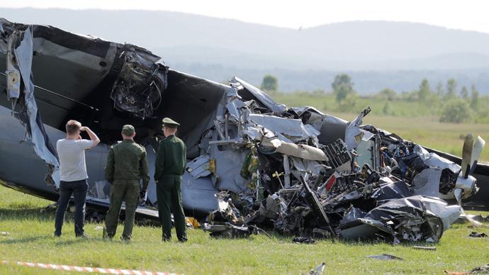早安·世界|俄官方确认轻型飞机硬着陆事故致4人死亡,易卜拉欣·莱希赢得伊朗总统选举