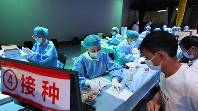 广州累计636万人完成新冠疫苗全程接种