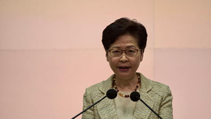 林郑月娥:香港将持续抓紧机遇,服务国家所需