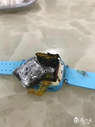 自燃后的电话手表 本文图片均来自泉州通客户端