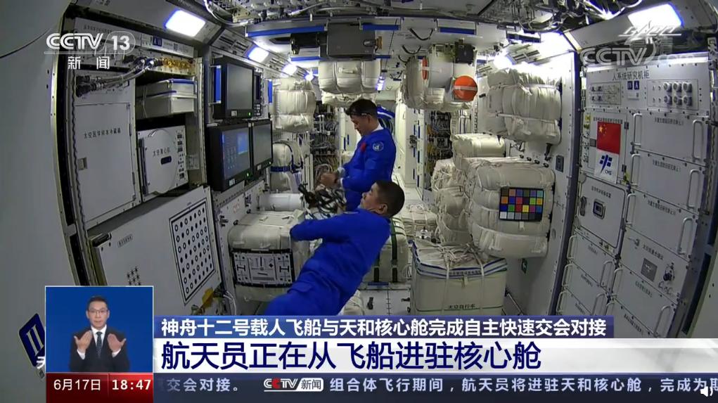图片来源:@央视新闻