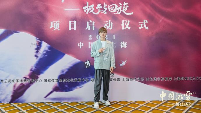 《极致回旋》致敬北京冬奥会,利路修首演电影