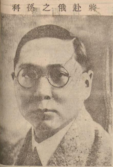 孙科,1924