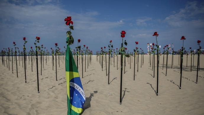 早安·世界 新冠死亡人数破50万,巴西民众要求总统下台