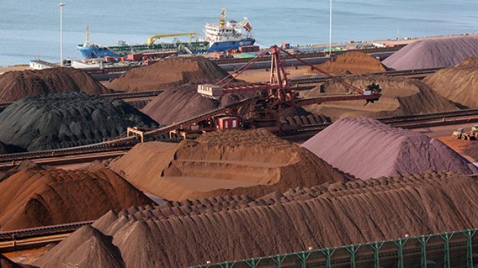 国家发改委与市监总局联合调研铁矿石现货市场交易情况