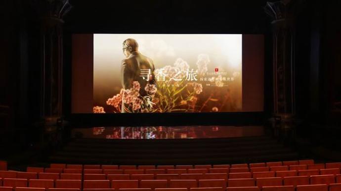 奢侈品在上海國際電影節:有的用光影講述故事,有的用技術致敬歲月