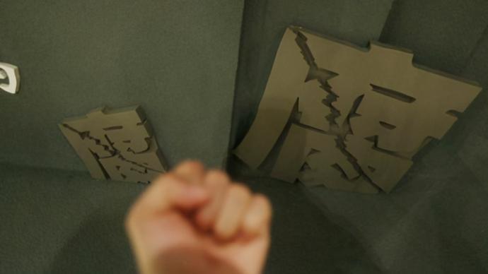 北京国有资本经营管理中心原党委副书记范月仙被查