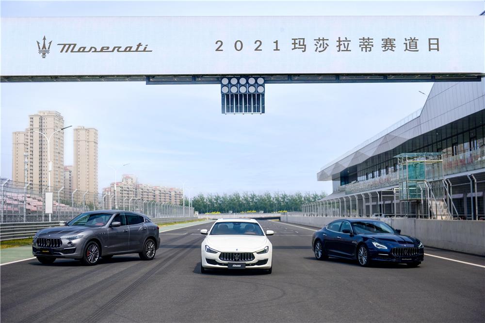 星辉平台资讯:在赛道上试驾过玛莎拉蒂全系后,更期待全新跑车MC20了