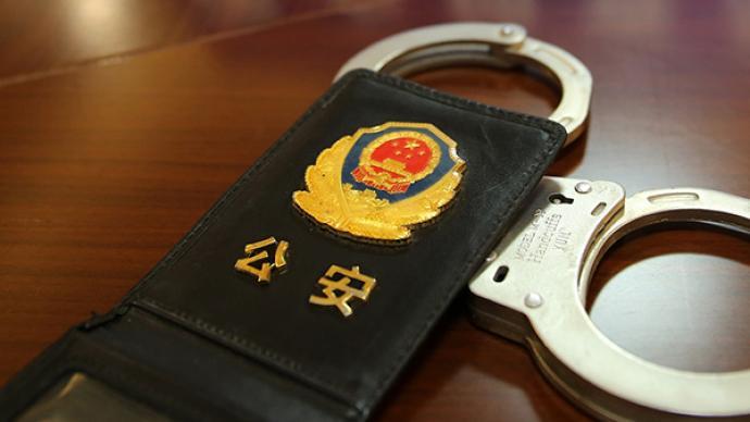公安部:前五月劝阻771万群众免于受骗,挽回经济损失991亿