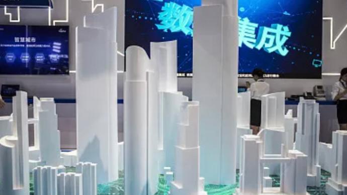 全球数治 智慧城市的信任内涵与风险因素