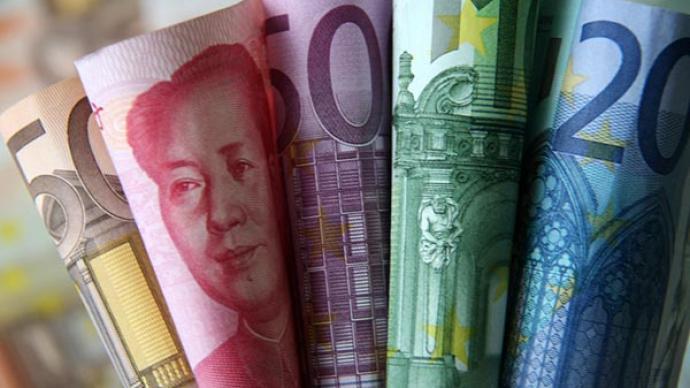 工信部:重点对下半年人民币汇率、芯片短缺等开展深入分析