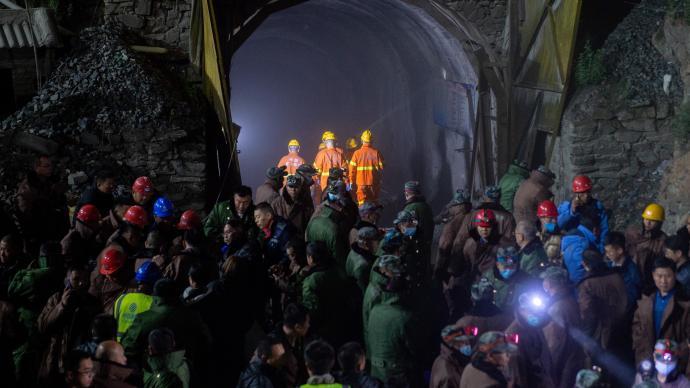 山西代县铁矿透水事故致13死:副县长被免职,15人被刑拘