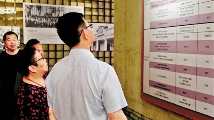 浙江义乌6位老人筹资建红色记忆陈列馆,两年多接待数十万人