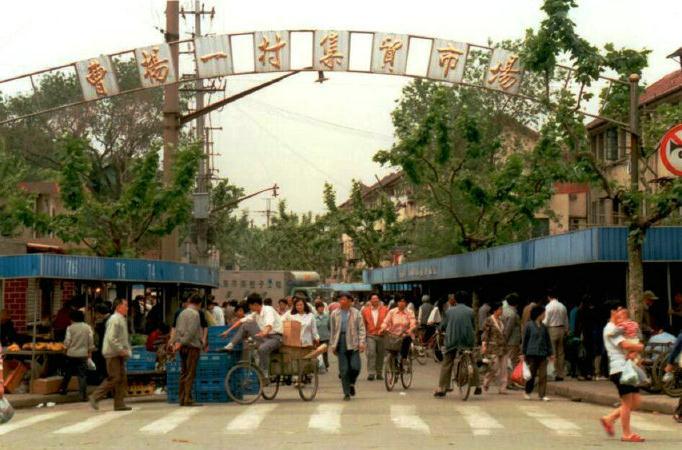曾经热闹的曹杨一村集贸市场。