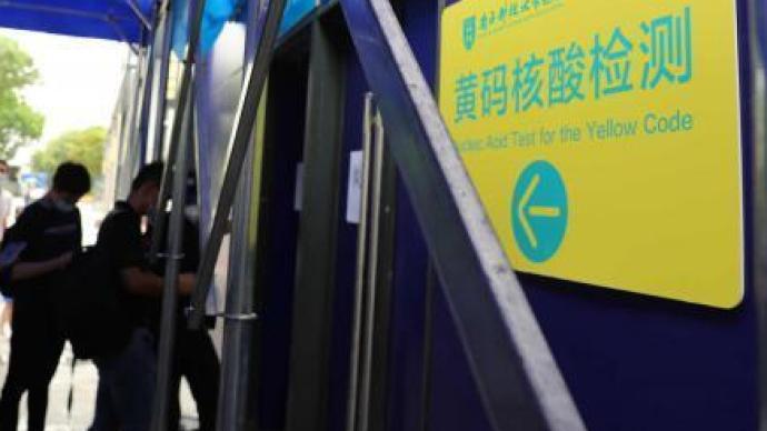 """深圳为""""黄码人员""""设56个核酸采样检测点,不收取任何费用"""
