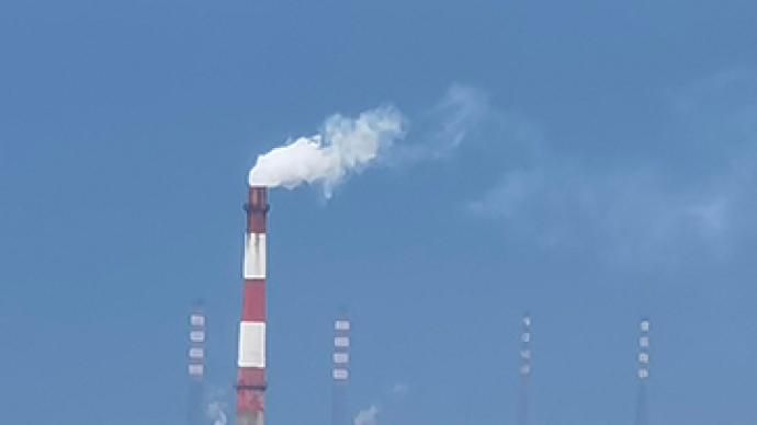 上海环交所发布全国碳排放权交易相关事项公告,交易时段与A股相同