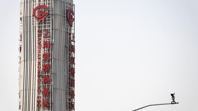"""上海虹桥商务区""""十四五""""规划:积极推进25号线等前期工作"""